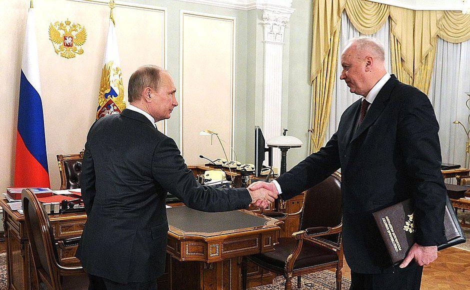 Владимир Путин и Александр Бастрыкин