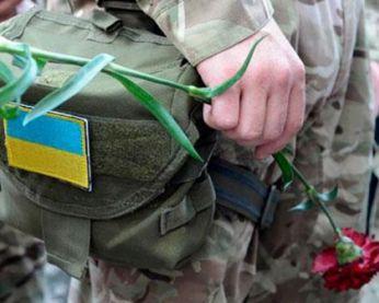 На Луганщине погиб украинский волонтер