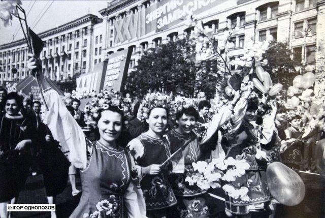 Первомай-1986 в Киеве