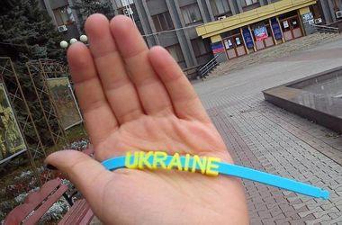 Донецк, дончане, патриоты