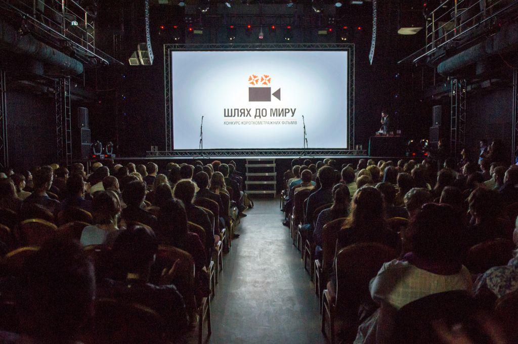 Зрительский зал конкурса