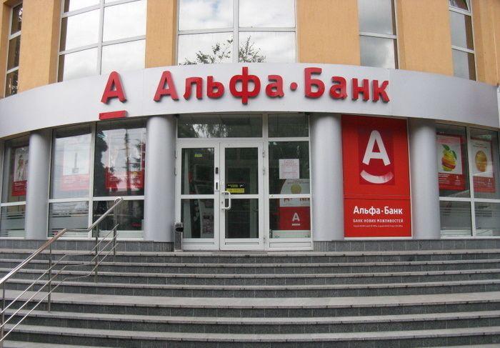 В системе крупного банка произошел сбой
