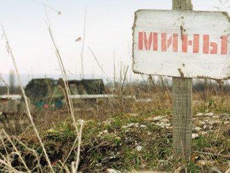 Под Попасной 4 боевика погибли на минном поле