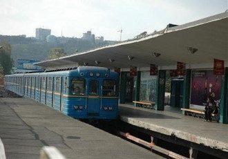В Киеве поезд метро сбил пьяного пассажира