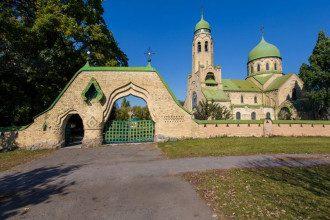 Православний календар на жовтень 2020 - Покрова 2020