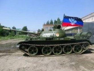 Танк боевиков ДНР, иллюстрация