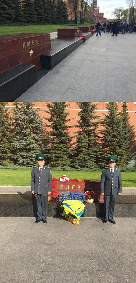 """Украина исправила """"забывчивость"""" России, сама возложила цветы к стеле городу-герою Киеву и выставила караул"""