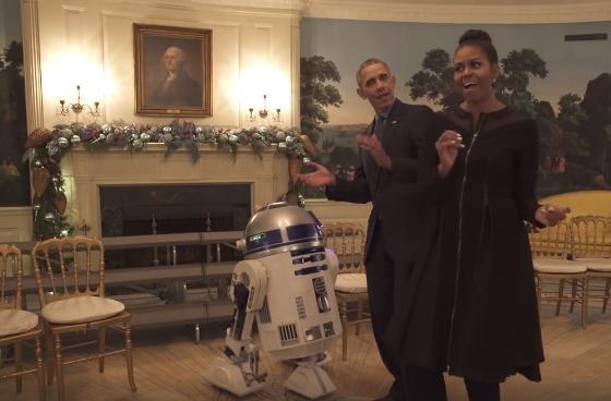 Барак Обама, его жена Мишель и робот R2D2