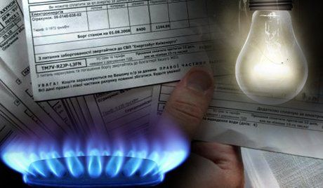 Субсидии, газ, платежки