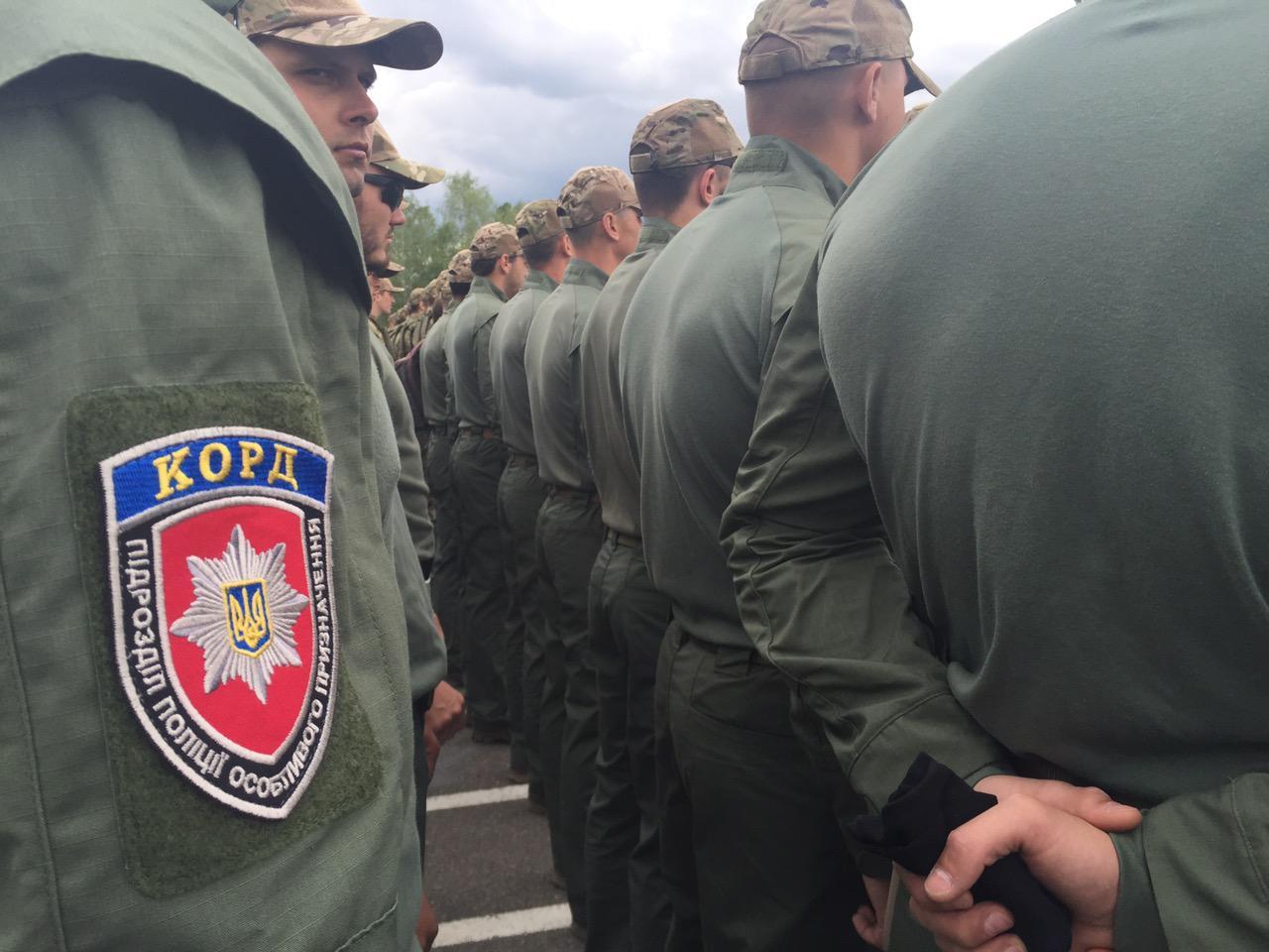 Спецназ украинской полиции