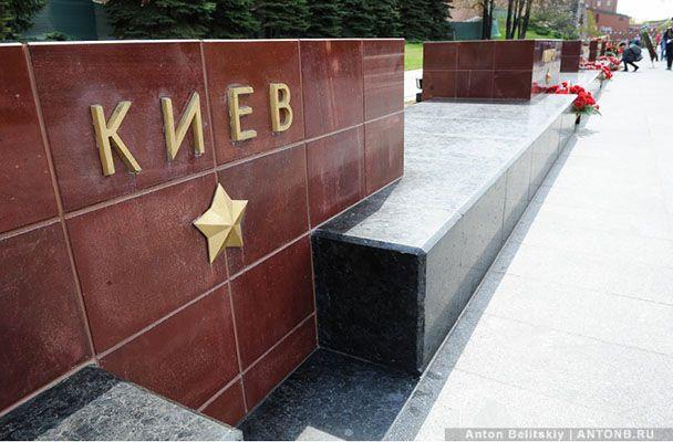 Стела Киева без цветов