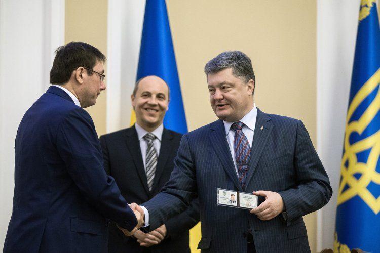 Представление Луценко в Генпрокуратуре