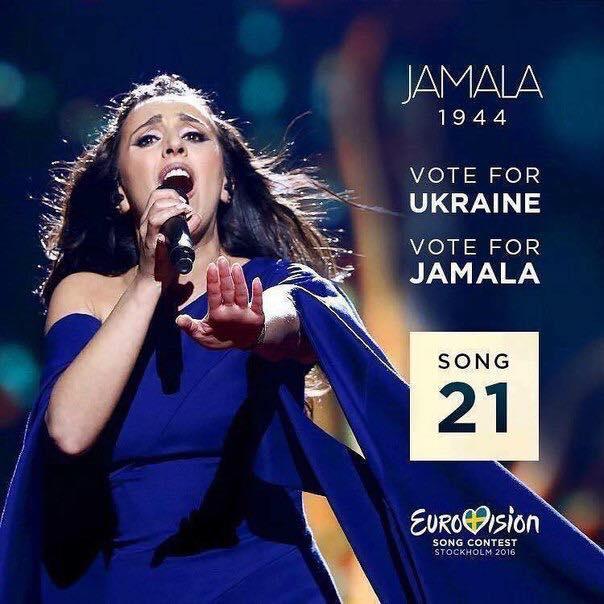 Украинская певица Джамала.