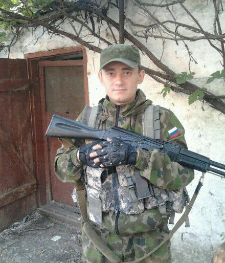 Тимур Халяпов