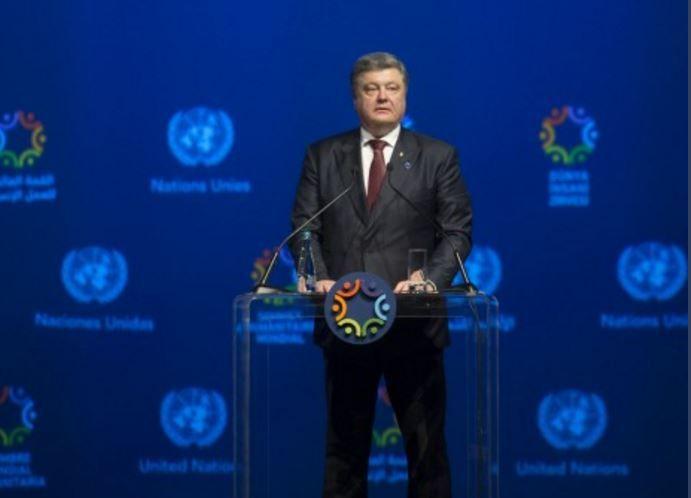 Петр Порошенко выступает на саммите ООН