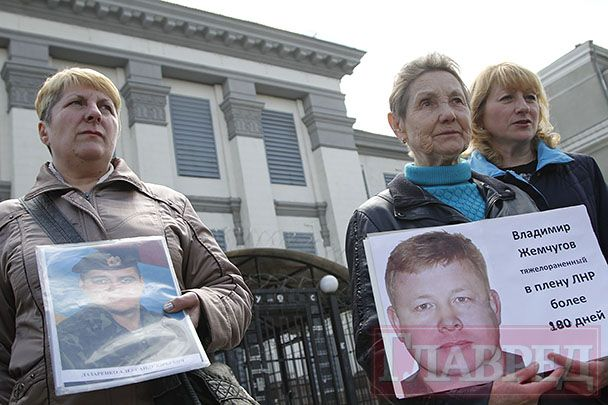 Акция с требованием об освобождении заложников