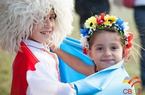 Грузия, Украина, дети