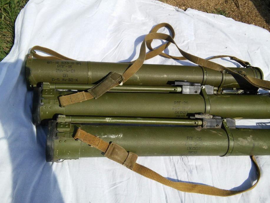Найденные ручные противотанковые гранатометы