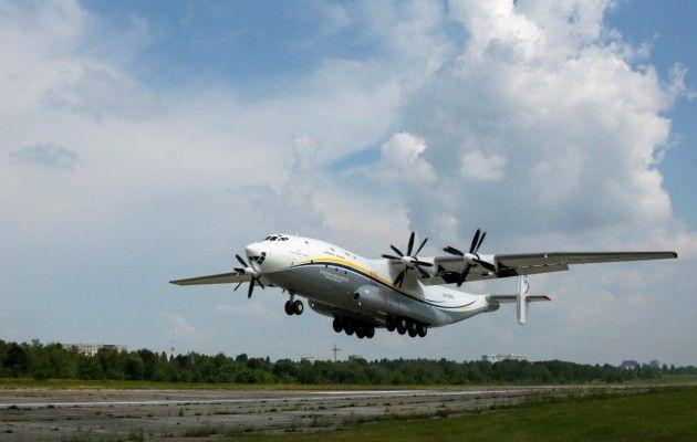 Самолет ГП