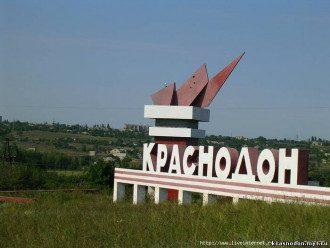 Рада переименовала города Донбасса и Крыма: Краснодон —  Сорокино, а Стаханов — Кадиевка