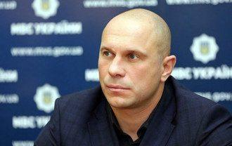 / фото: rbc.ua