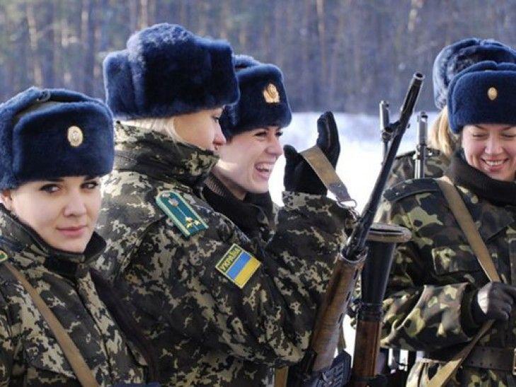 ВСУ, армия, женщины