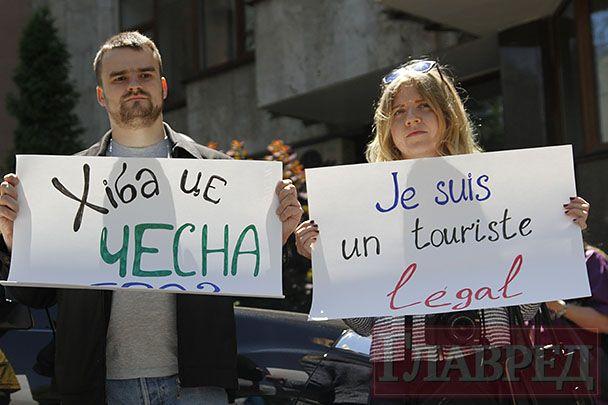 Пикет у Посольства Франции