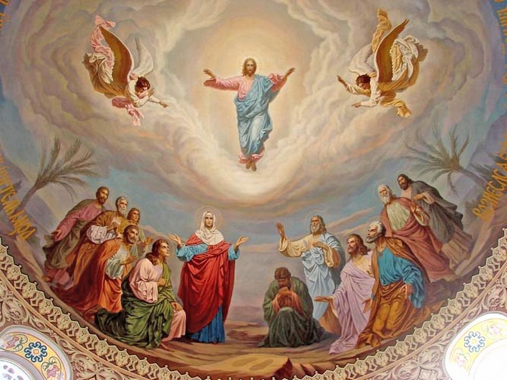 Вознесение Господне у католиков отмечается 21 мая