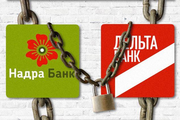 Одни из громких банкротств - Надра и Дельта
