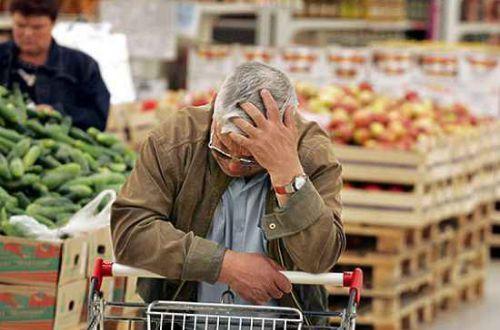 Цена, продукты, украинцы, ммагазин