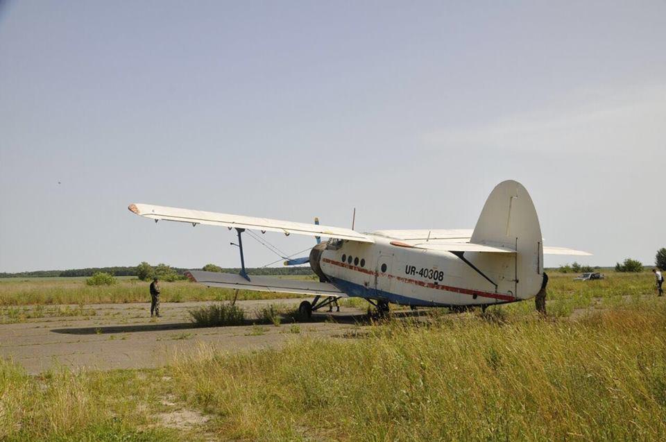 На Волыни пограничники нашли еще один самолет контрабандистов