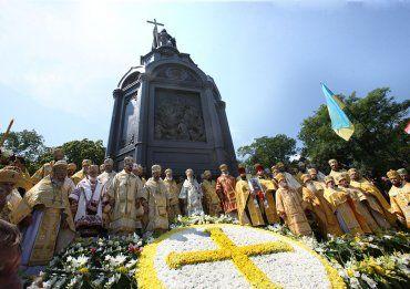 Киев, церковь, автокефалия, крест, флаг