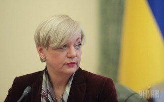 Валерия Гонтарева сообщила, что в результате ДТП в Лондоне получила серьезные травмы - Валерия Гонтарева