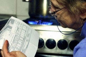 Тарифы на коммунальные услуги Украина будет рассчитывать по-новому
