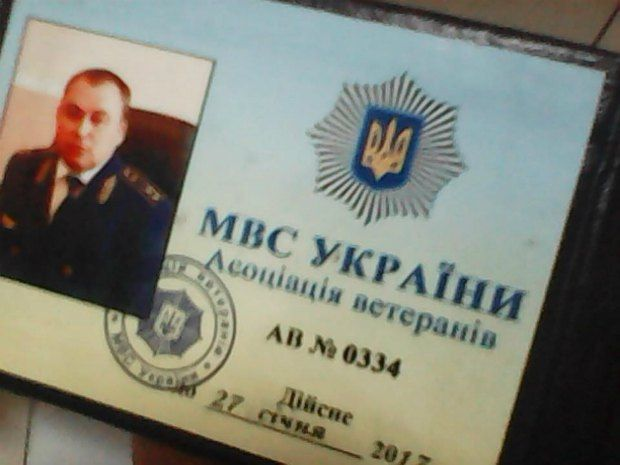 Удостоверение виновника ДТП Федорко