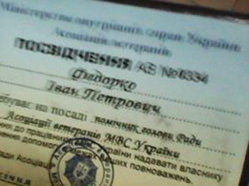 Известный украинский фотожурналист попал в ДТП: опубликованы фото с места аварии