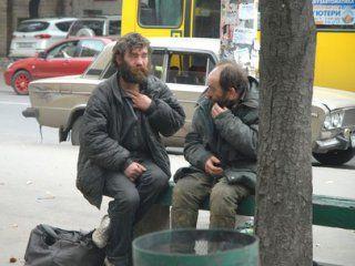 Бомжи в Донецке, иллюстрация