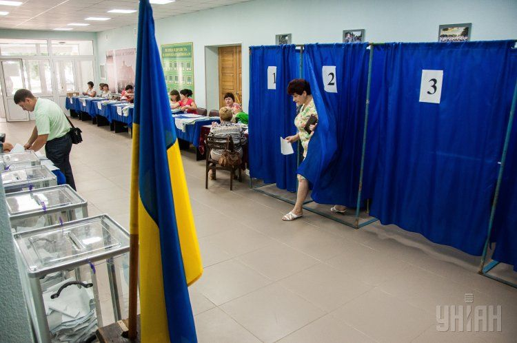Избирательный участок, иллюстрация