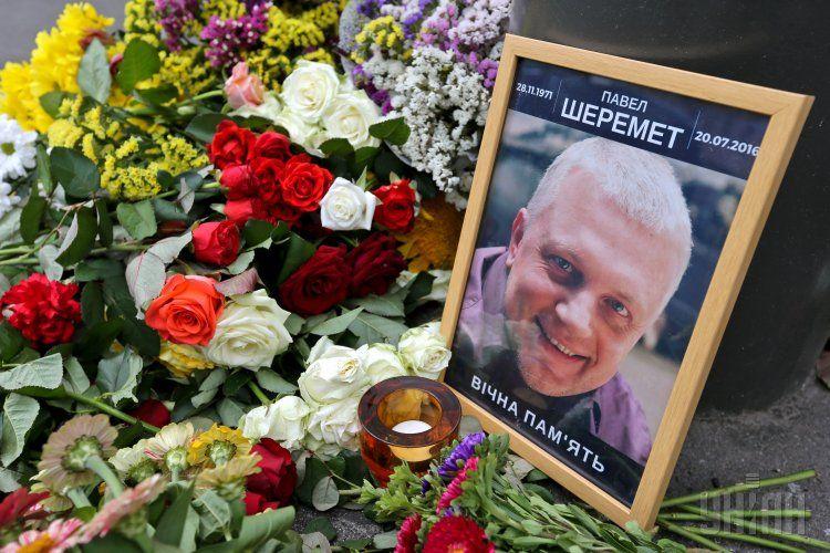 Раскрыты новые детали убийства Шеремета