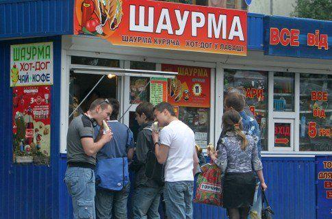 Журналисты решили стать владельцами точки уличной еды