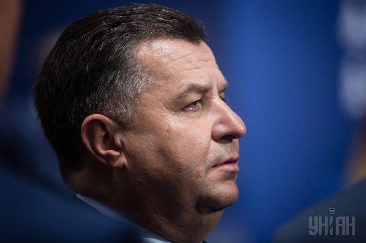 Степан Полтора сказал, что наша армия готова к изменению ситуации на Донбассе