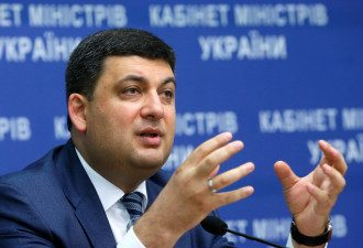 Украина преодолеет дефицит газа в ГТС, заявил Гройсман