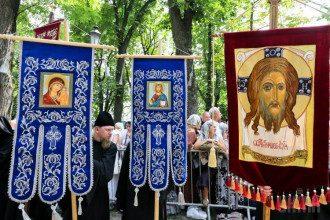 Когда Крещение Руси и Крестный ход 2019 – Киев и Украина по-новому отпразднуют Крещение Руси в 2019