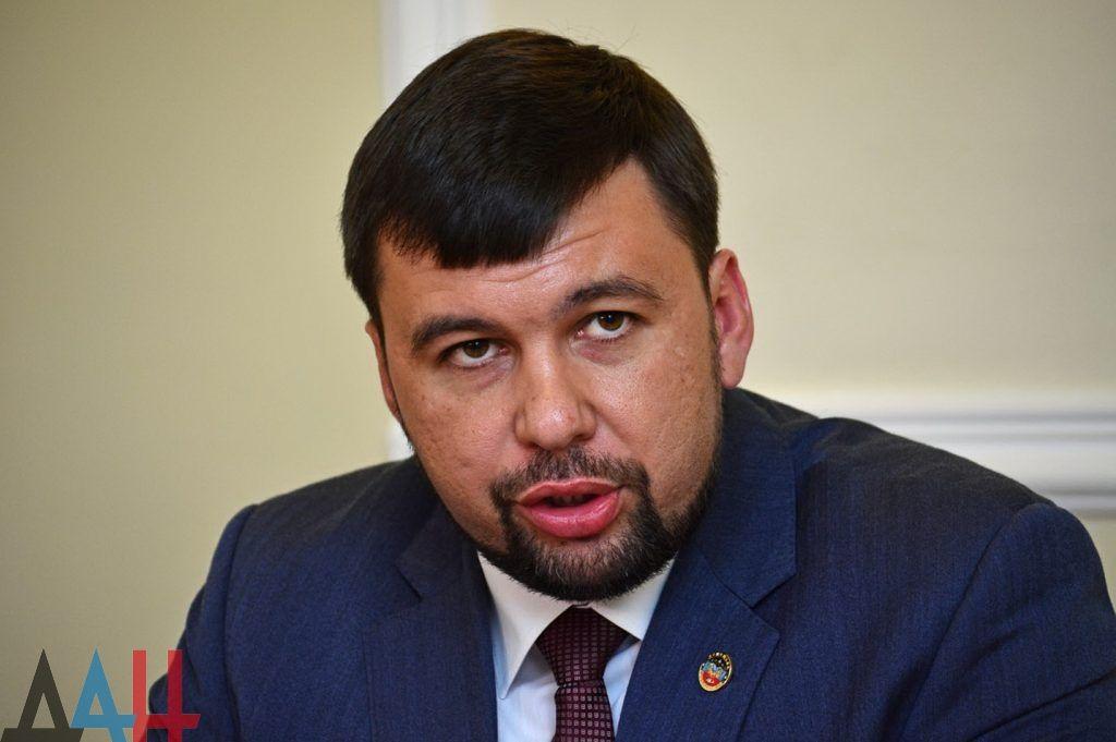 Денис Пушилин станет главарем