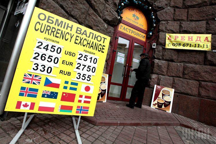 В обменниках появились новые ценники