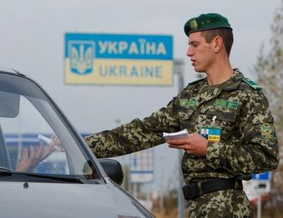 В Украине изменят правила въезда для иностранцев