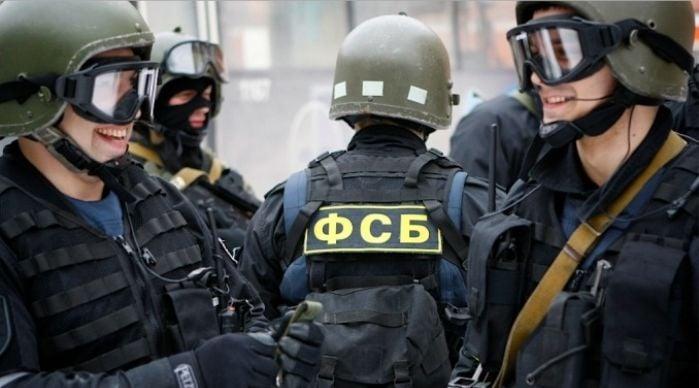 Сотрудники ФСБ, иллюстрация