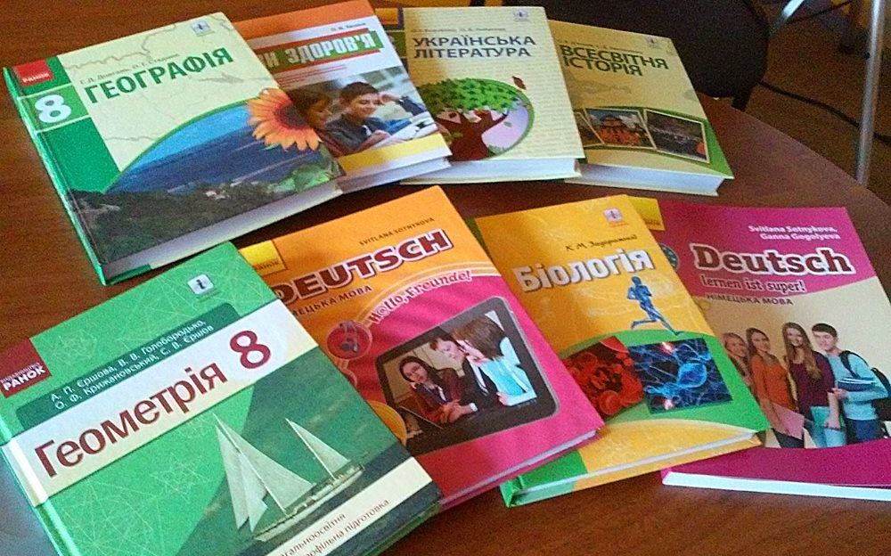 Ранок, учебники, книги