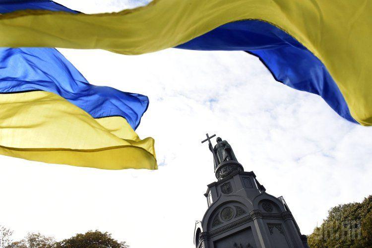флаг Украины, день флага, владимир великий, незавимисость