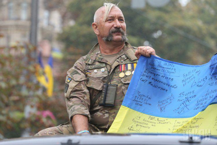 Празднование Дня Независимости в Киеве,